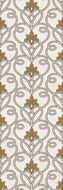 Silvia beige decor 02 300х900